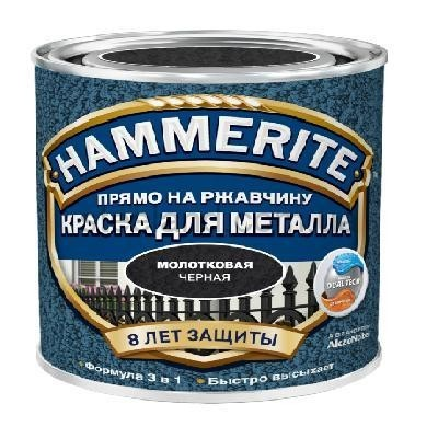 Краска Hammerite молотковая черная, объем 0,7 л