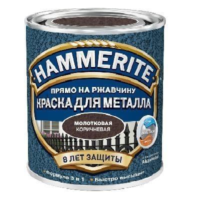 Краска Hammerite матовая коричневая, объем 0,7 л