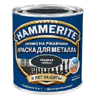 Краска Hammerite глянцевая черная, объем 0,7 л