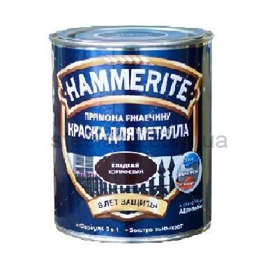 Краска Hammerite глянцевая темно-коричневая, объем 0,7 л