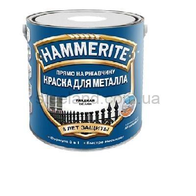 Краска Hammerite глянцевая белая, объем 0,7 л